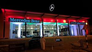 bright lights at mercedes benz muscat